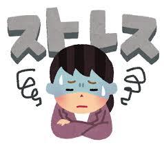 が ストレス 胃 痛い